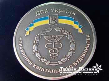 20.60 Медаль, травление