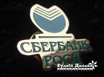 20.67 Логотип на металле