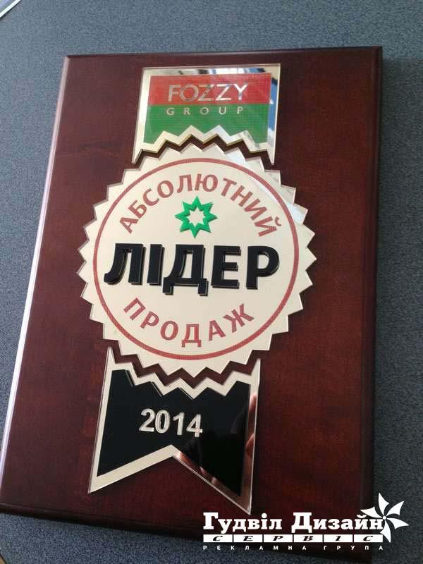 20.79 Оригинальный наградной диплом