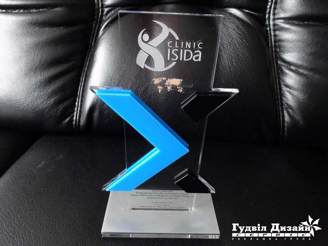 20.93 Награда, приз из прозрачного и цветных акрилов