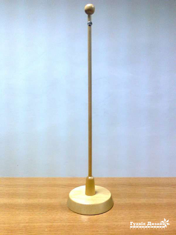 21.47 Подставка деревянная для вымпела