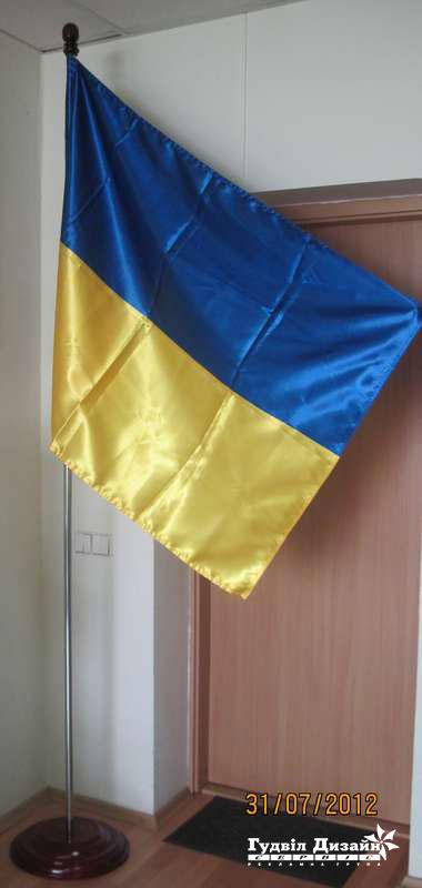 21.8 Государственный флаг