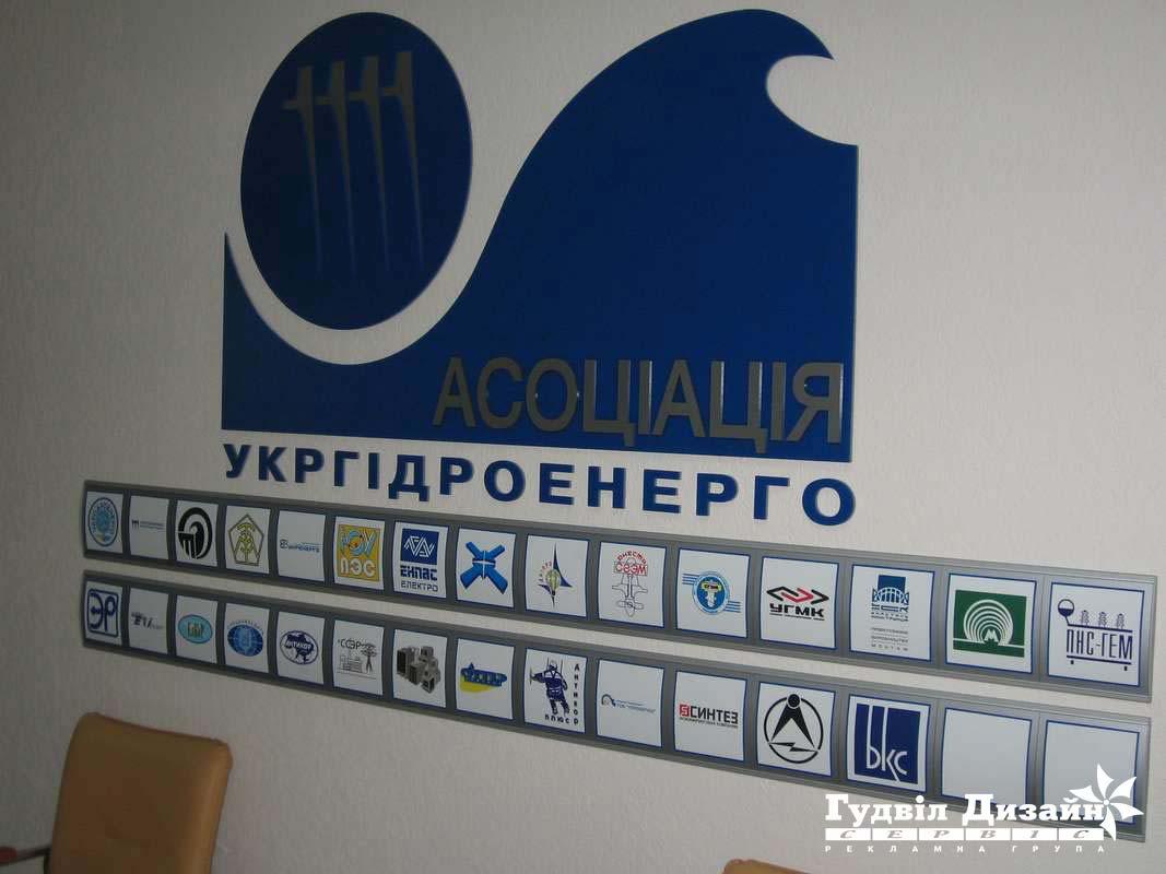 4.39 Логотип на ресепшн с перечнем фирм