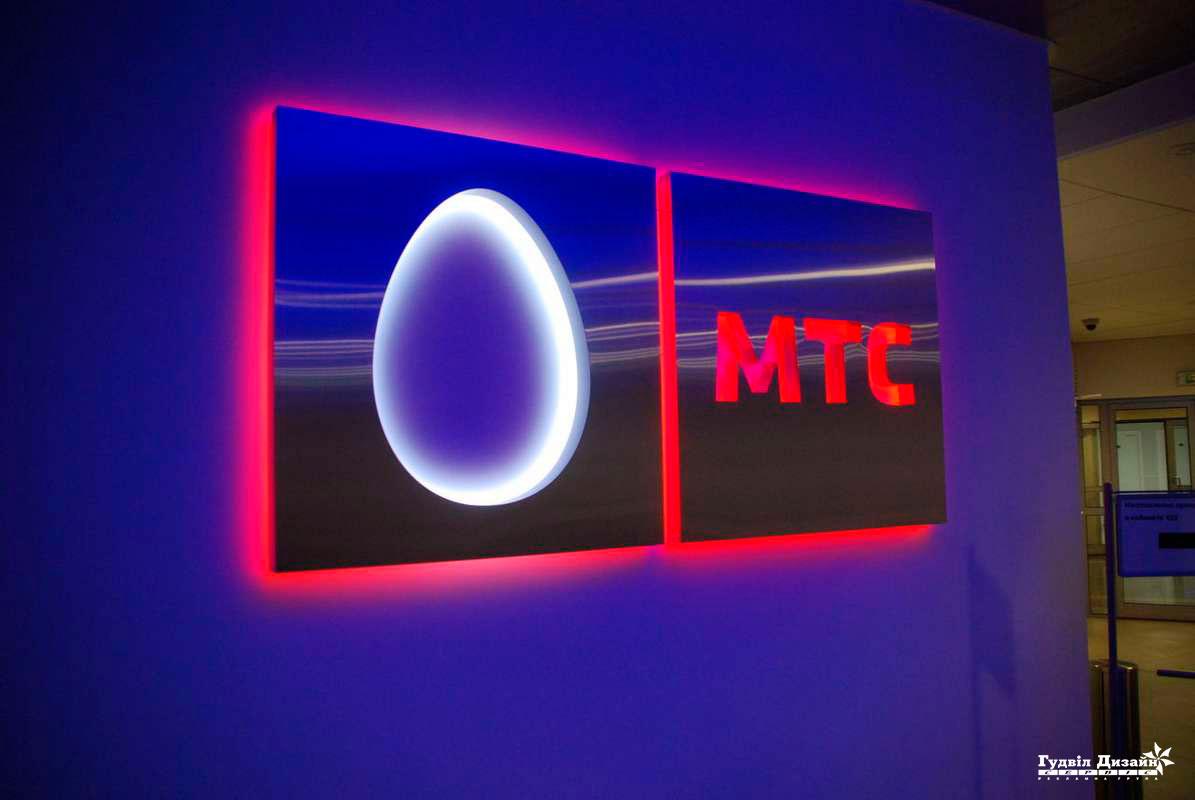 4.90 Объемный металлический логотип с внутренней подсветкой