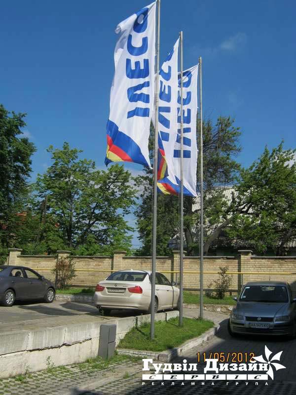 5.38 Флагштоки с флагами предприятия