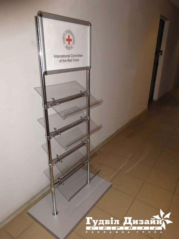 5.42 Информационная стойка с полочками под раздаточный материал