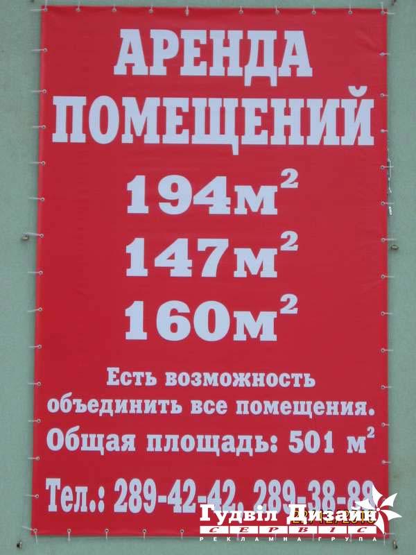 6.13 Баннер информационный