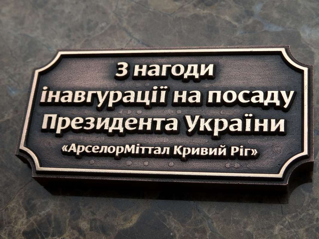 4. Таблички бронзові
