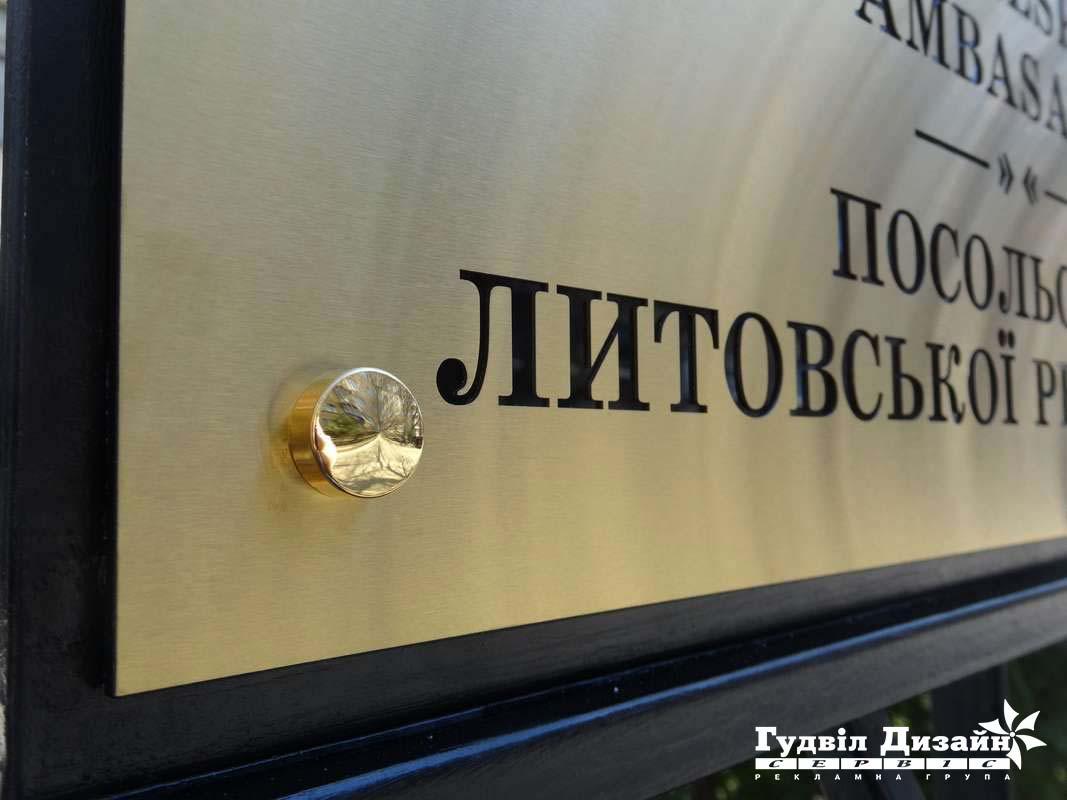 10.186 Нержавіюча сталь з інкрустацією акрилом