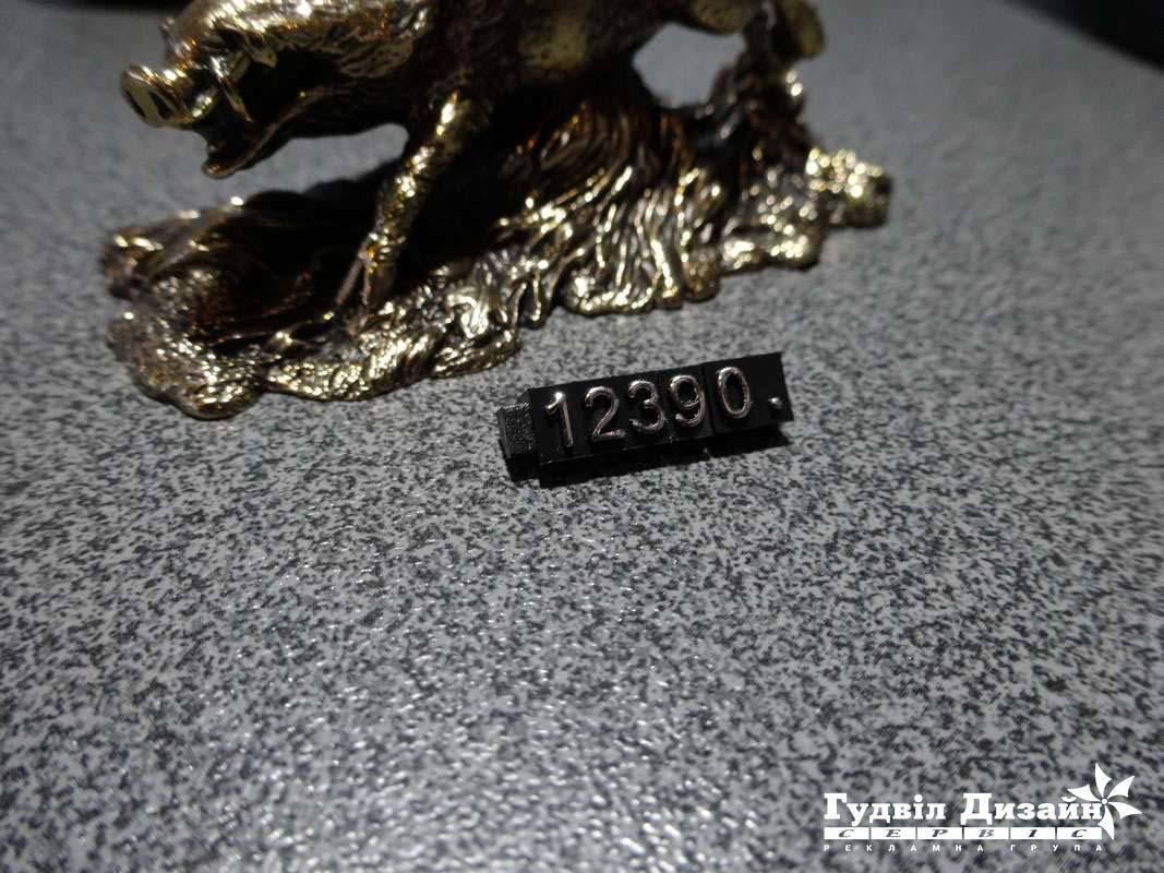 14.42 Цінник набірний пластиковий