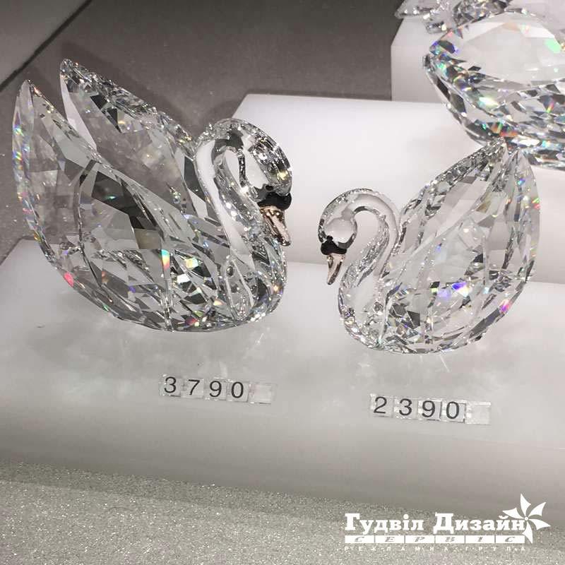 14.69 Цінники складальні пластикові