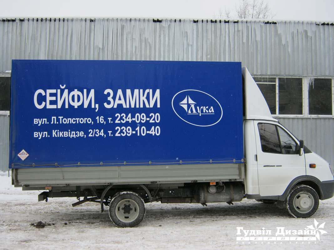 16.37 Нанесення рекламної інформації на тент автомобіля