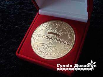 20.55 Медаль