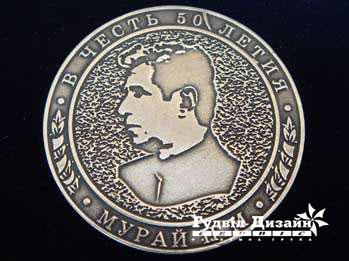 20.58 Жетон