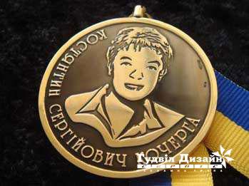20.63 Медаль на стрічці