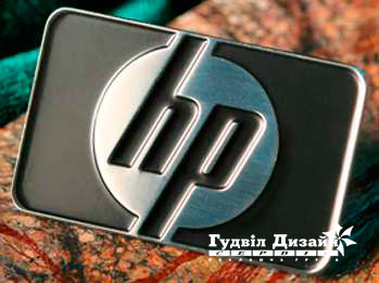 20.71 Шільд з логотипом компанії