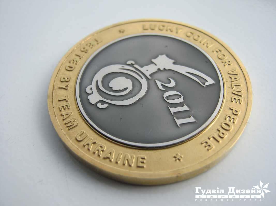 20.99 Пам'ятна монета