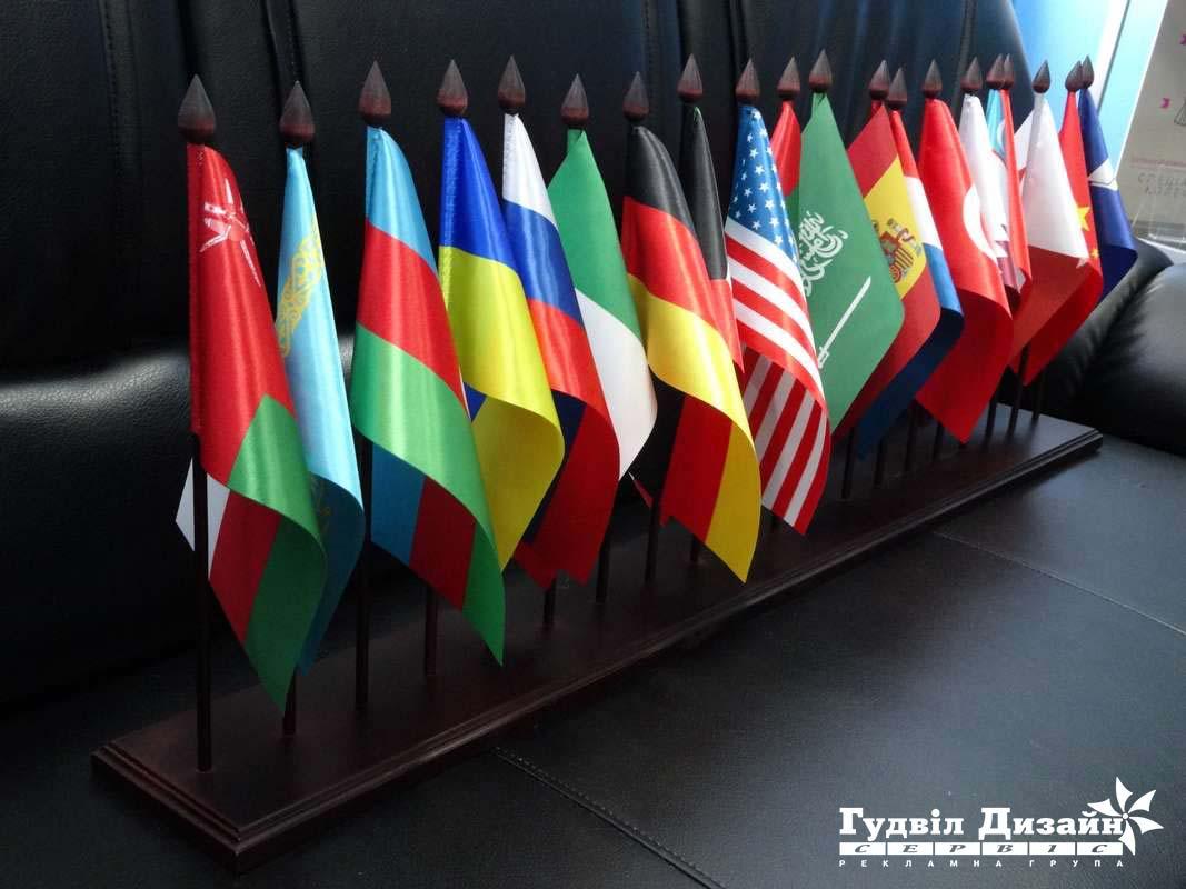 21.26 Прапорці настільні країн-учасників переговорів