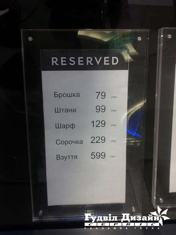 28.119 Тейбл токер