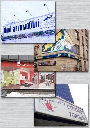 Заказать баннер Киев