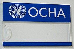 Таблички для офисов