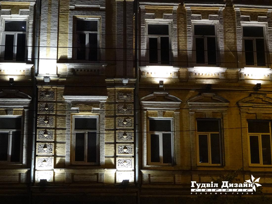 22.24 Подсветка фасада здания