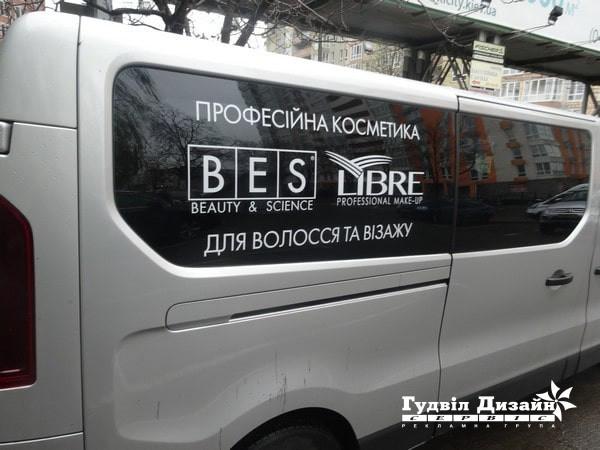 16.53 Логотип, наклейки, реклама на скло автомобілей